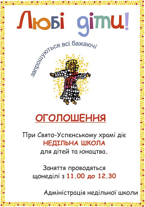 2013-10-24_071917