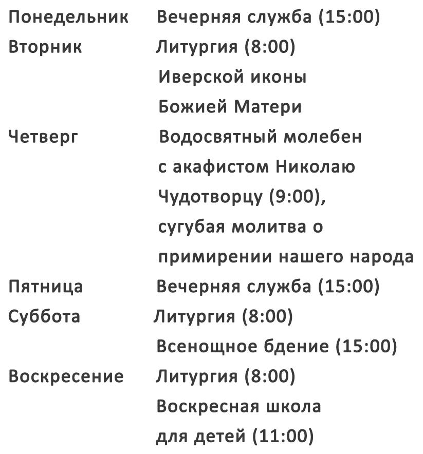 Raspisane_Sluzhb