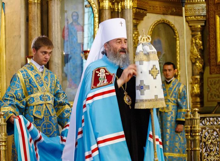 Onufriy - Mytropolyt Kyjivskyj i vsijeji Ukraine